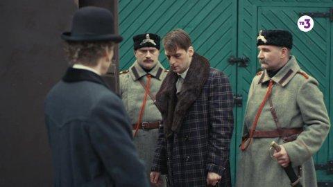 Анна-детективъ 1 сезон 10 серия, кадр 5