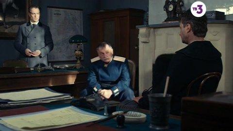 Анна-детективъ 1 сезон 44 серия, кадр 2