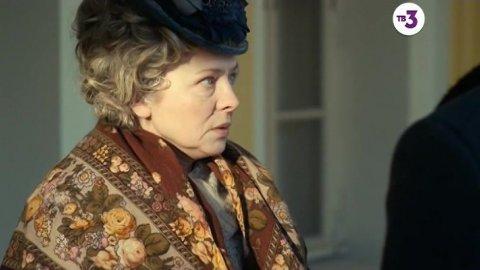 Анна-детективъ 1 сезон 50 серия, кадр 6