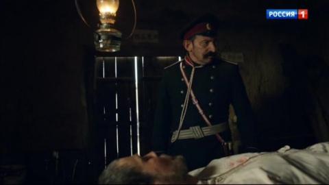 Анна Каренина  1 сезон 1 серия