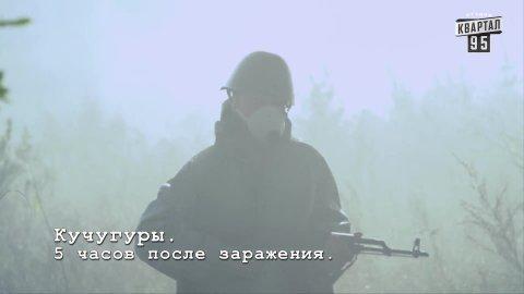 Байки Митяя 1 сезон 14 серия