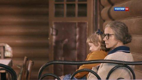 Бедные родственники 1 сезон 10 серия, кадр 6