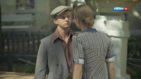 Бедные родственники 1 сезон 8 серия