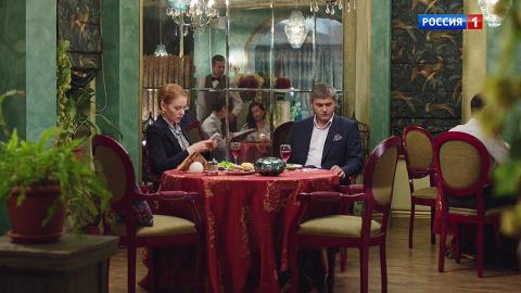 Бегущая от любви 1 сезон 18 серия