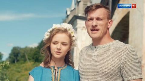 Берёзка 1 сезон 10 серия