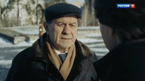 Благие намерения 1 сезон 1 серия, кадр 3
