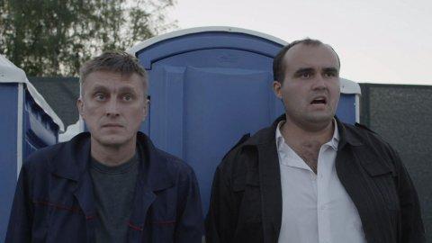 Бородач 1 сезон 3 серия