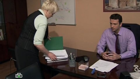 Братаны 4 сезон 1 серия, кадр 3