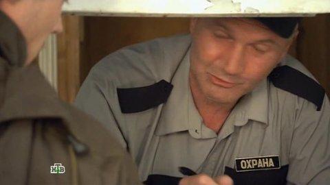 Братаны 4 сезон 31 серия, кадр 3