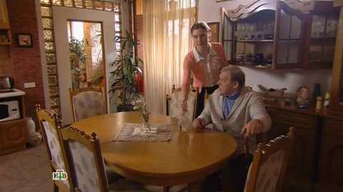 Братаны 4 сезон 32 серия, кадр 12