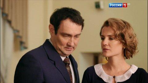 Челночницы 1 сезон 16 серия