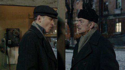 Черная кошка 1 сезон 15 серия, кадр 7