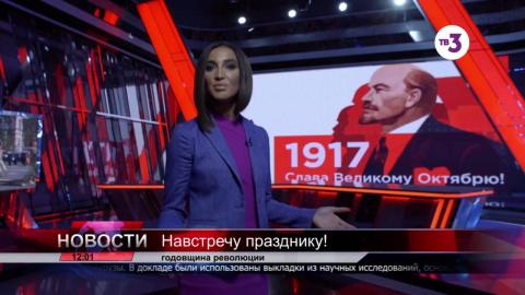 Чернобыль: Зона отчуждения 2 сезон 1 серия