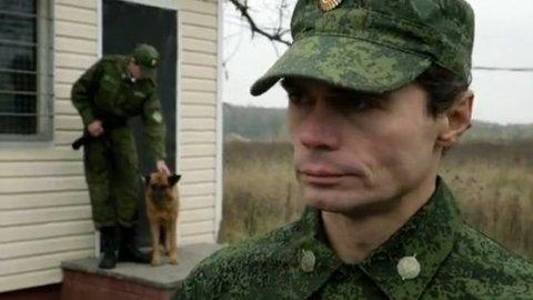 Чернобыль: Зона отчуждения 1 сезон 3 серия, кадр 2