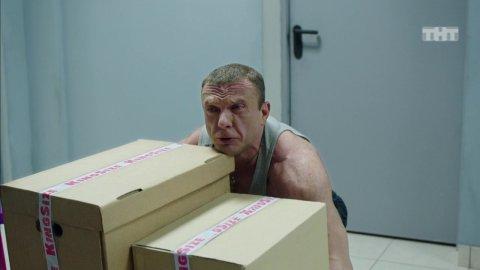 ЧОП 1 сезон 13 серия, кадр 4