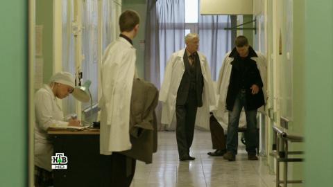 Чума 1 сезон 22 серия, кадр 2