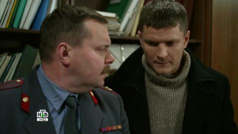 Чума 1 сезон 24 серия, кадр 2