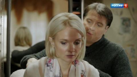 Чужая 1 сезон 5 серия, кадр 3