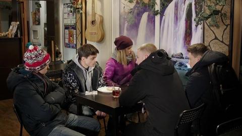 Чужая 1 сезон 8 серия, кадр 6