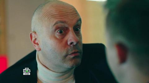 Чужое лицо 1 сезон 1 серия, кадр 4