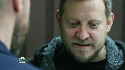 Чужое лицо 1 сезон 15 серия, кадр 6