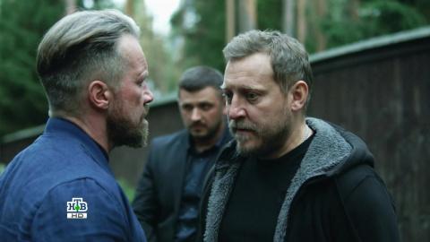 Чужое лицо 1 сезон 16 серия, кадр 5