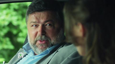 Чужое лицо 1 сезон 17 серия, кадр 2