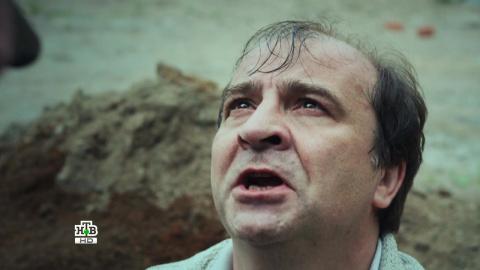 Чужое лицо 1 сезон 20 серия, кадр 6