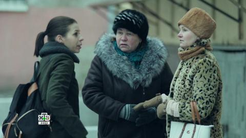 Чужое лицо 1 сезон 5 серия