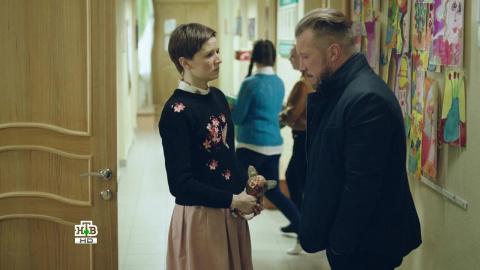 Чужое лицо 1 сезон 5 серия, кадр 5