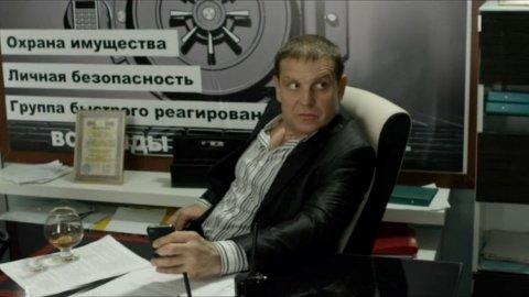Чужой район 3 сезон 14 серия, кадр 3