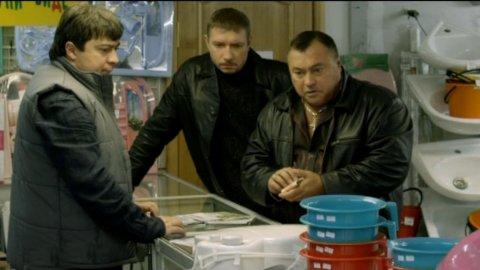 Чужой район 3 сезон 17 серия, кадр 3