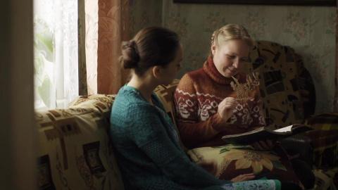 Цветок папоротника 1 сезон 9 серия, кадр 4
