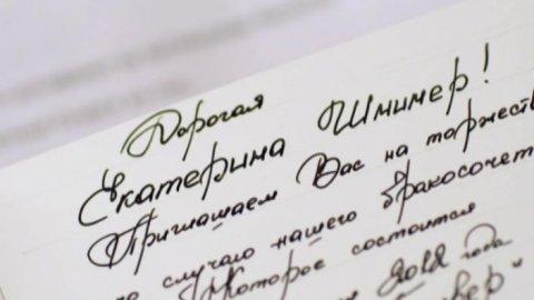 Деффчонки 3 сезон 6 серия, кадр 2