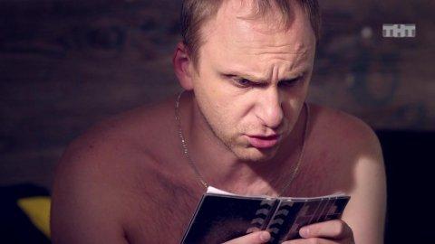 Деффчонки 4 сезон 28 серия, кадр 10