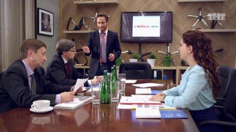 Деффчонки 4 сезон 32 серия, кадр 14