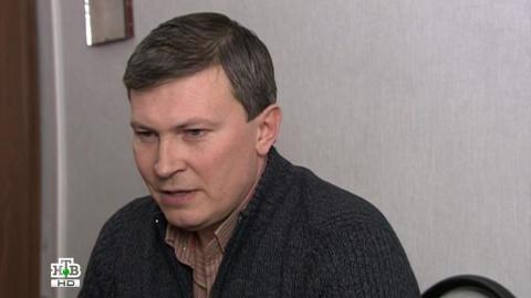 Дельта 1 сезон 14 серия