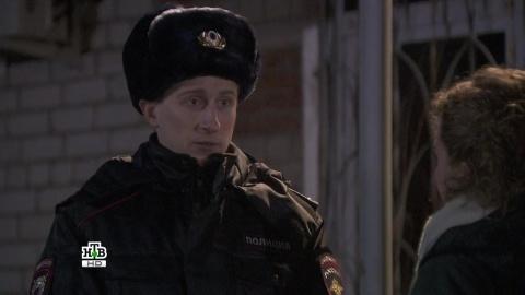 Дельта 2 сезон 21 серия