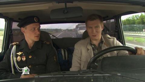 Дельта 2 сезон 3 серия
