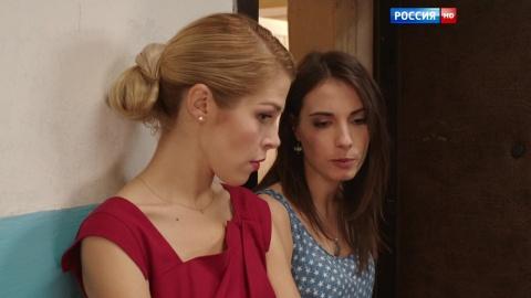 Деревенский роман 1 сезон 1 серия