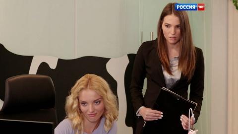Деревенский роман 1 сезон 14 серия