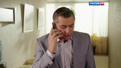 Деревенский роман 1 сезон 3 серия
