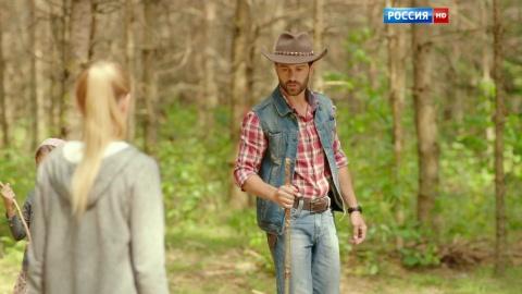 Деревенский роман, кадр 5