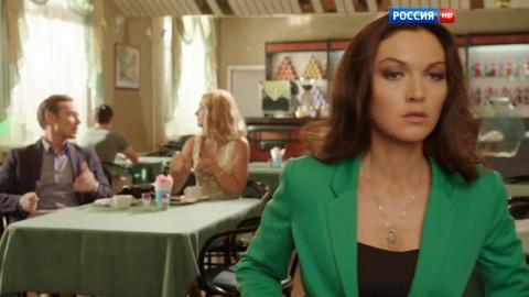 Деревенский роман 1 сезон 7 серия