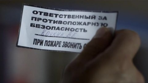 Дикий 3 сезон 2 серия, кадр 9