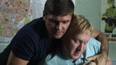 Дикий 3 сезон 6 серия, кадр 3