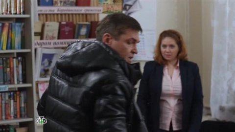Дикий 4 сезон 3 серия