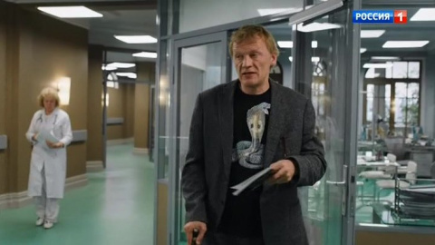 Доктор Рихтер 1 сезон 10 серия, кадр 5