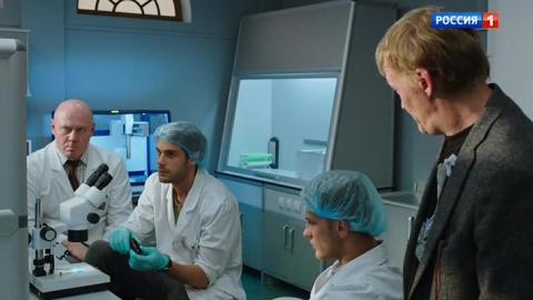 Доктор Рихтер 1 сезон 10 серия, кадр 6