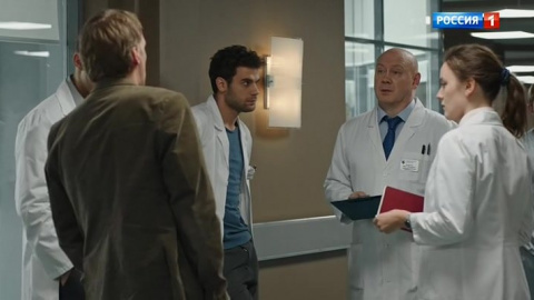 Доктор Рихтер 1 сезон 11 серия, кадр 3